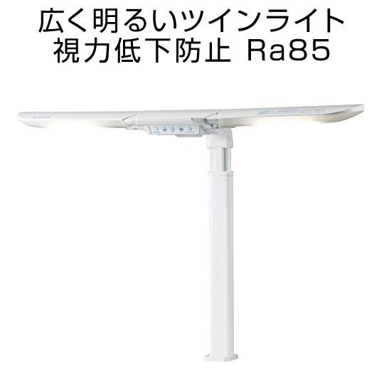 デスクライト LED コイズミ ECL-546 【正規販売店 メーカー3年保証】 最上位機種 目に優しい 電気スタンド 学習用 明るい 照明 クランプ エコレディ ECL 546 (SB-545) 学習机 照明