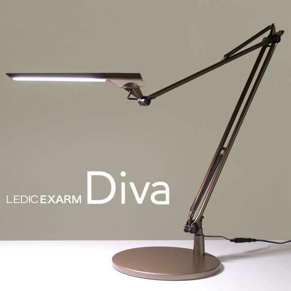 デスクライト LED おしゃれ レディックエグザーム ディーヴァ LEX-966 【正規販売店】 ledic exarm Diva Slimac スワン電器 モダン 和室 日本製