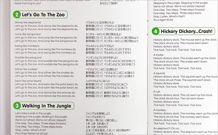 超级简单的歌曲动物 DVD 动物主编 | 歌点 2 x DVD 超级简单的歌孩子动物儿童英语教学英语