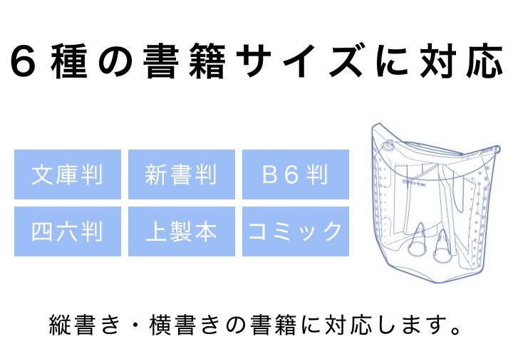 "Yuubu 完全防水书柜""你 BMI""你 BUMI 峪一句杰瑞调用设计防水盖案例浴阅读公共汽车用品浴浴阅读 yubumi 防水盖坐浴玩具中。"