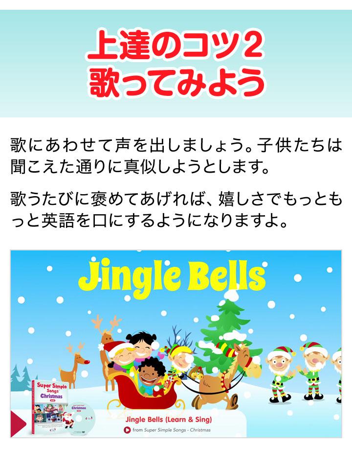 dvdsupersimplesongschristmasdvd - Super Simple Songs Christmas