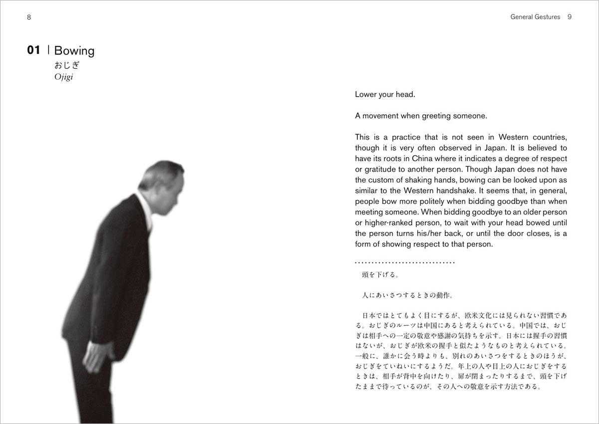 Eigo Rakuten Global Market Japanese Gesture 70 Japanese Gestures