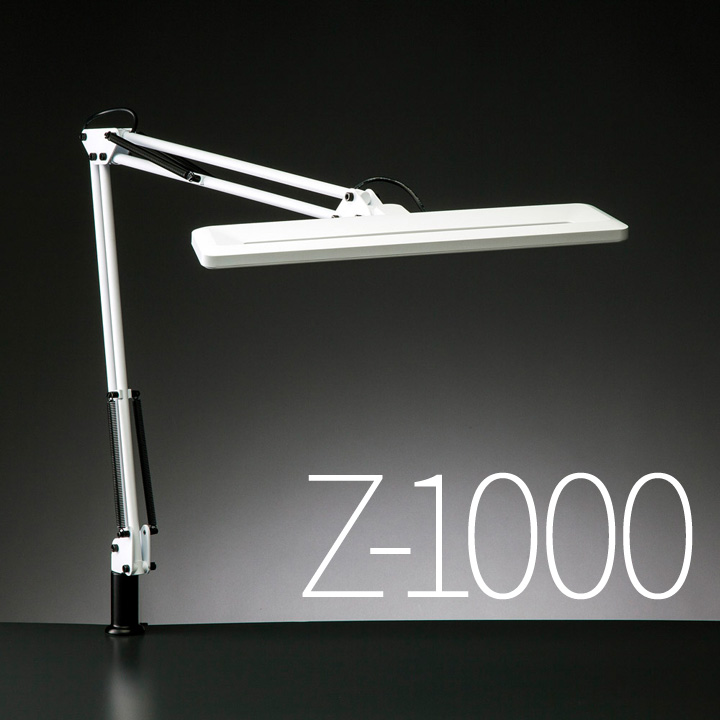 Led Desk Light Yamada Lighting Z 1000 High Rendering Color Ra85 Simple Lux 1540 Jis A Class Phase Our Eye Friendly