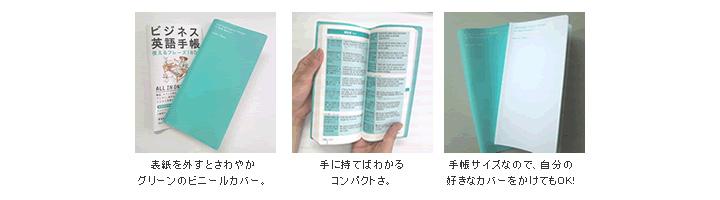 短语 1800年业务可以使用英语手册 (问大卫 A 大乡绅的商务英语音频下载)
