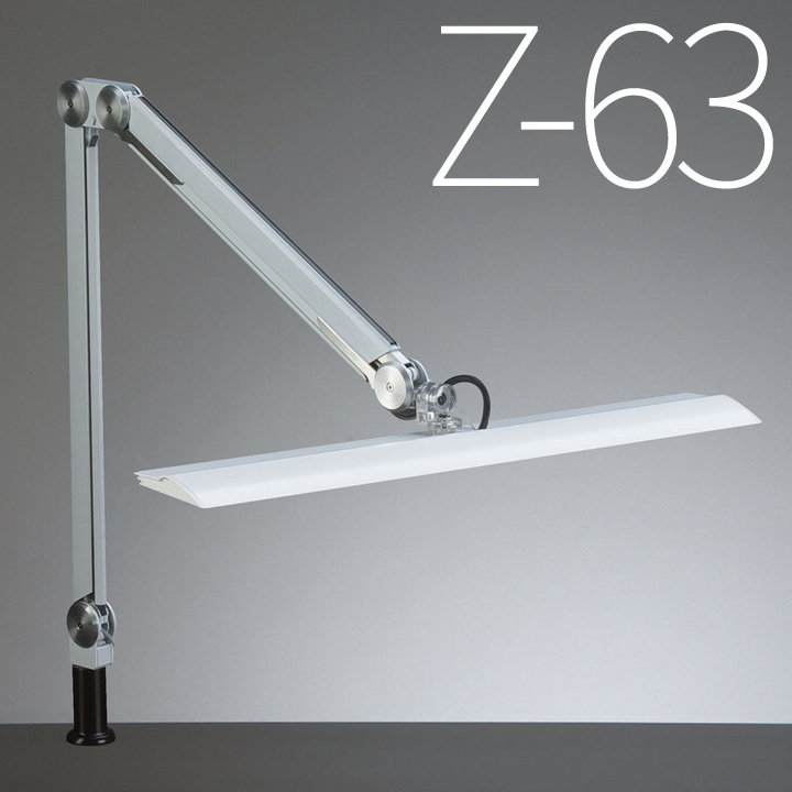 Z Bar Mini Lamp: Eigo: LED Desk Light Yamada Lighting Z-LIGHT Z-63 Z Light