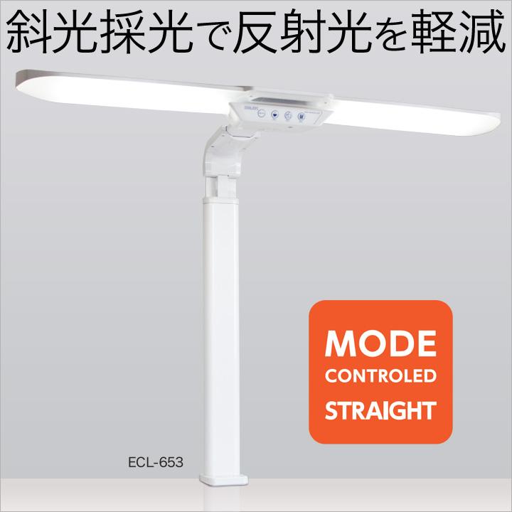 デスクライト led コイズミ エコレディ ECL-653 【正規販売店 メーカー保証3年】 明るい 目に優しい 電気スタンド 前面プッシュスイッチ クランプ (SB-655) 卓上ライト