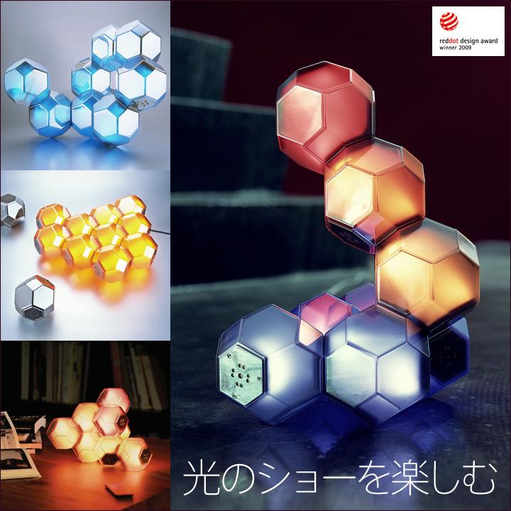 QisDesign クリスタル・テーブルランプ Crystal 【正規販売店】 (キスデザイン Avec エイ・ベック 8ユニット構成のブロック型LEDライト 自由な形と色で楽しむ)