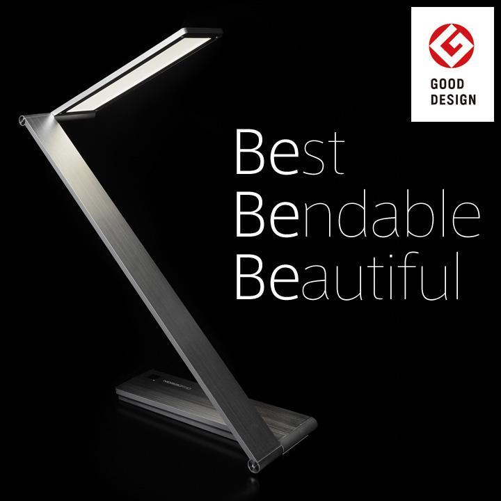 デスクライト QisDesign ビイ・デスクライト BE Light 【正規販売店】 グッドデザイン賞受賞 キスデザイン Avec エイ・ベック ビイライト 折りたたむと1.8センチの薄さ