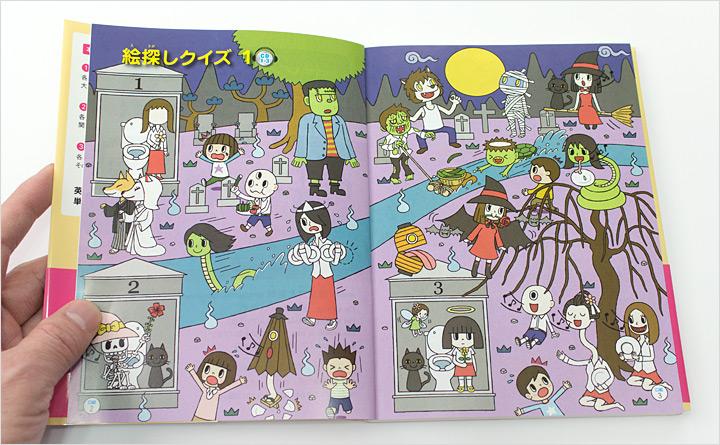 英検5級 絵で覚える単熟語 三訂版(CD2枚付属)