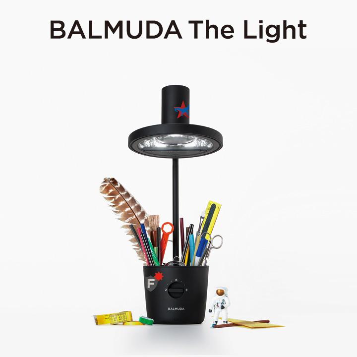 バルミューダ ライト 特典付 BALMUDA The Light 【正規販売店】 デスクライト 目に優しい led ザ・ライト 太陽光LEDデスクライト おしゃれ 学習机 電気スタンド 学習用 LEDライト 幼児 子供 勉強 机 スタンドライト ギフト