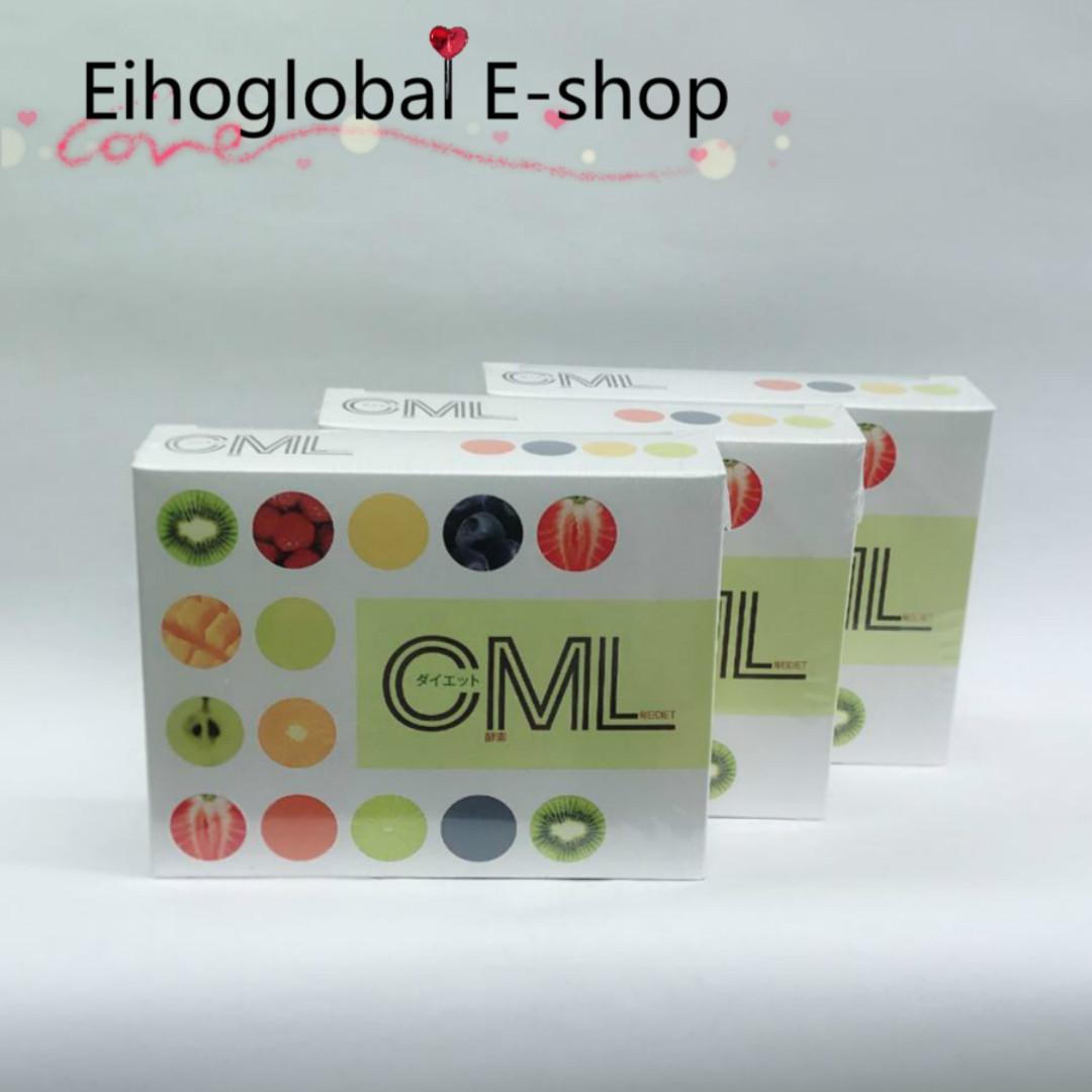 CML多麹菌酵素3箱セットダイエットサプリメント(大麦、あわ、ひえ、きび、タカキビ、紫黒米、米粉、7種の麴配合)送料無料
