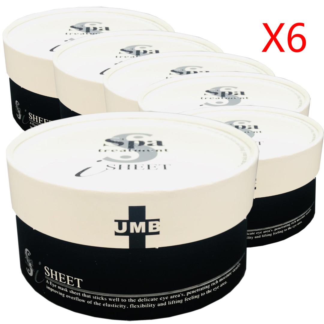 Spa Treatment正規品UMB蛇毒眼膜スパトリートメント アンビ ストレッチiシート 60枚X6BOXES 目元・口元用 送料無料