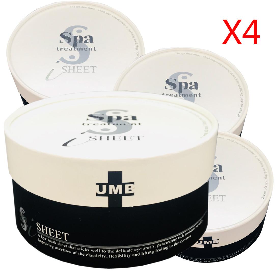 Spa Treatment正規品UMB蛇毒眼膜スパトリートメント アンビ ストレッチiシート 60枚X4BOXES 目元・口元用 送料無料