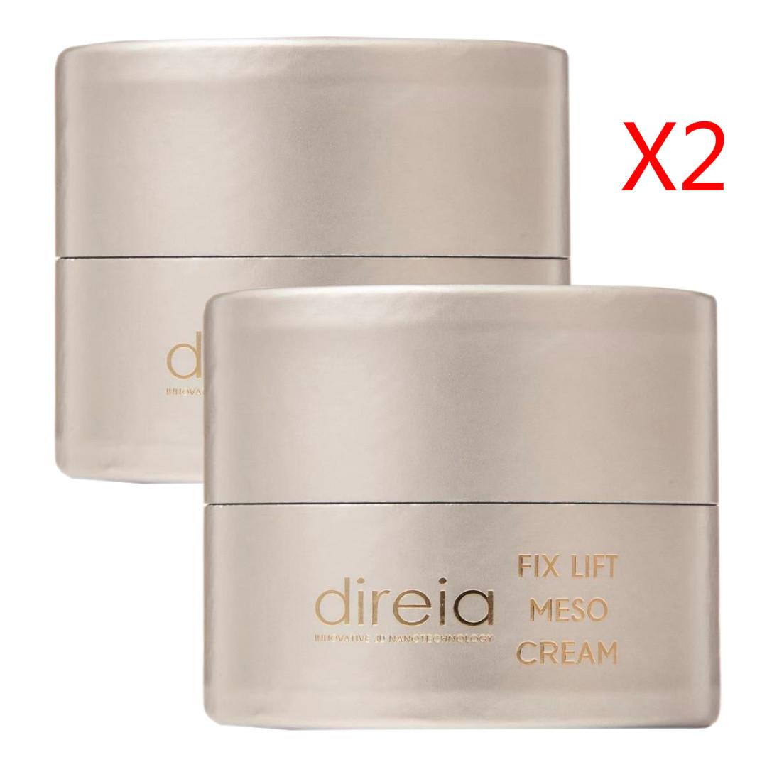 Direia フィックス リフトアップ メソセラピー クリーム 30gX2コ 小顔、リフティング 引き上げ ディレイア fix lift meso cream 送料無料