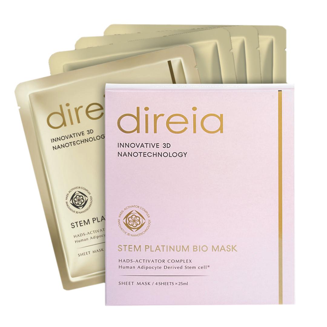Direia マスク 25ml×4枚 Stem Platinum Bio Mask ディレイア ステムプラチナム バイオセル ロース ヒト幹細胞培養液 ハリ、ツヤ、透明感 送料無料