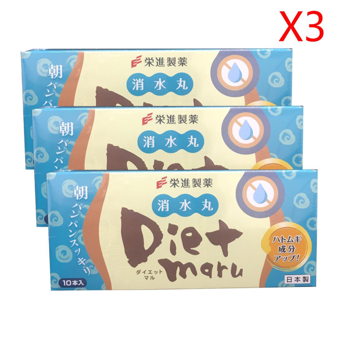 (新包装-ハトムギUP)Diet Maru 栄進製薬 ダイエット 丸 マル消水丸 10包*3箱 美容サプリメント送料無料