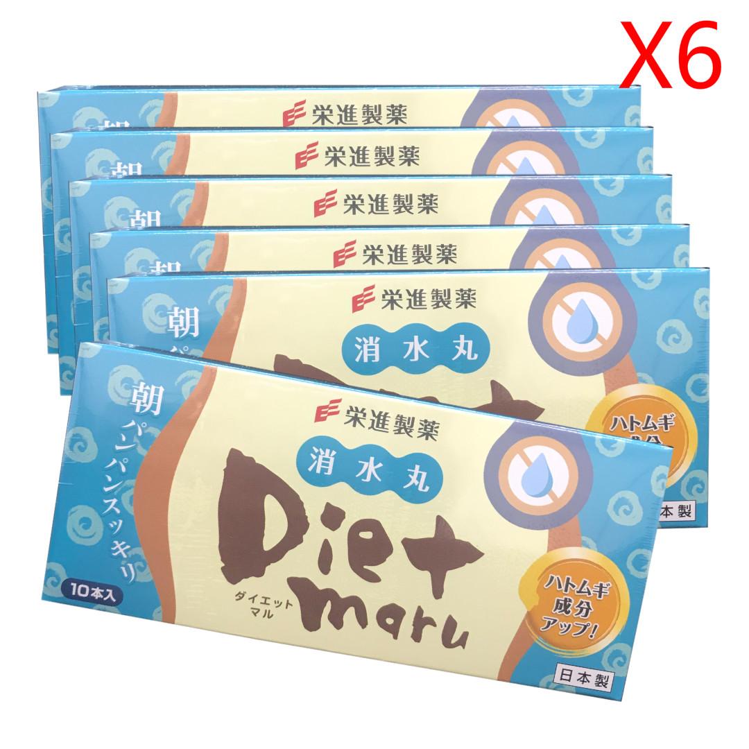 (新包装-ハトムギUP)Diet Maru 栄進製薬 ダイエット 丸 マル消水丸 10包*6箱 美容サプリメント送料無料