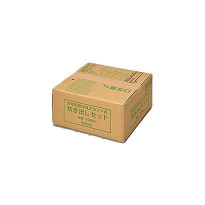 尾西食品/アルファ米/炊き出しセット (賞味期限5年)<5kg 50食分>白 飯