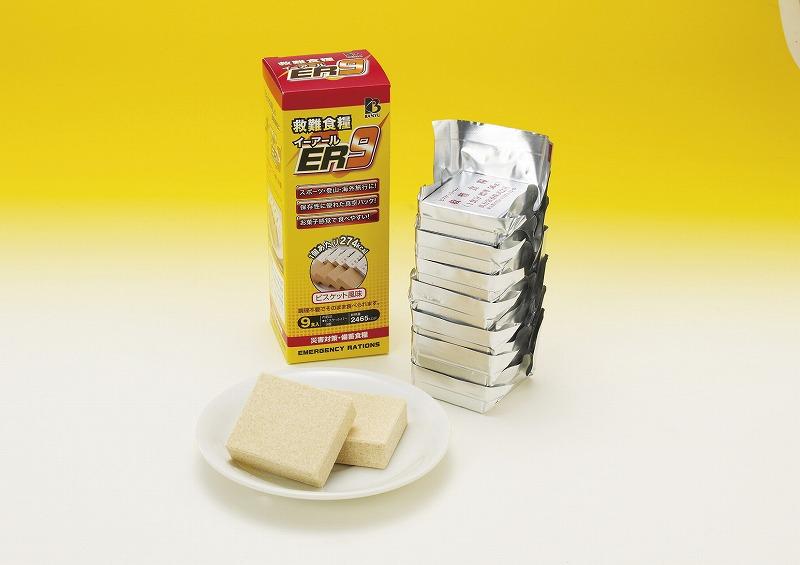 救難食糧ER9食入ボックスタイプ(賞味期限5年) 【20セット】
