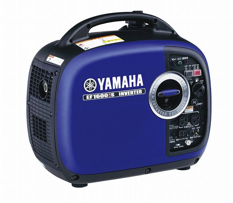 ヤマハ発電機〈EF1600iS〉