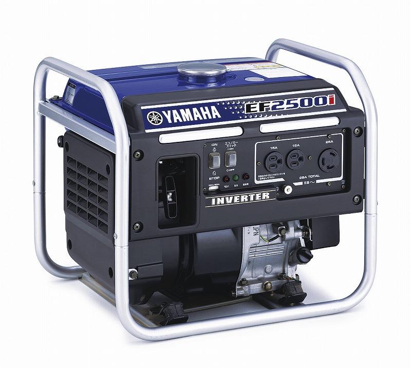 ヤマハ発電機〈EF2500i〉