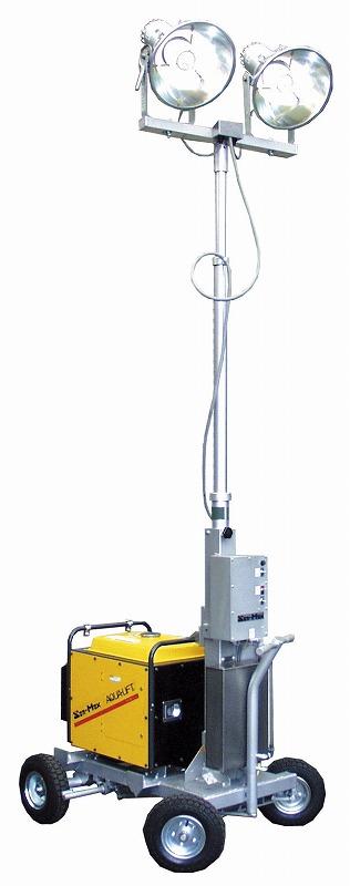 水圧昇降式投光機〈アクアテレスコ〉(発電機付)2灯式