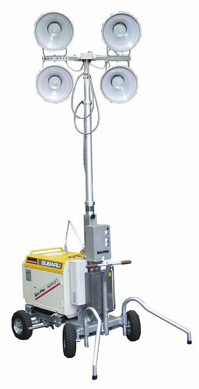 水圧昇降式投光機〈アクアテレスコ〉(発電機付)4灯式