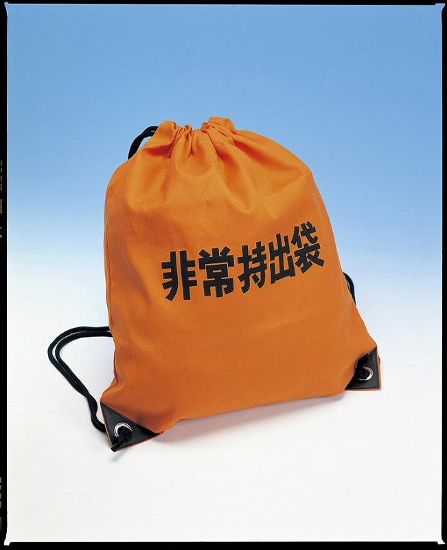 非常持出袋A 開店祝い 迅速な対応で商品をお届け致します オレンジ