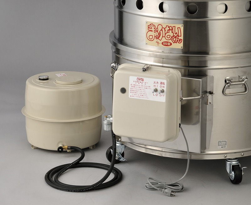 まかないくん85型オプション 灯油バーナーセット(二段階燃焼)50Hz