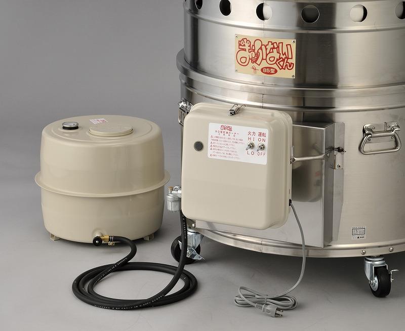 まかないくん85型オプション 灯油バーナーセット(二段階燃焼)60Hz