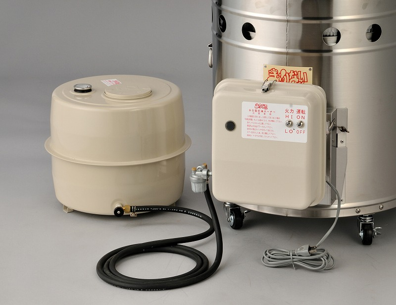 まかないくん30型オプション 灯油バーナーセット(二段階燃焼)60Hz