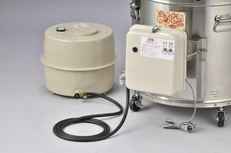 まかないくん50型オプション 灯油バーナーセット(二段階燃焼)60Hz