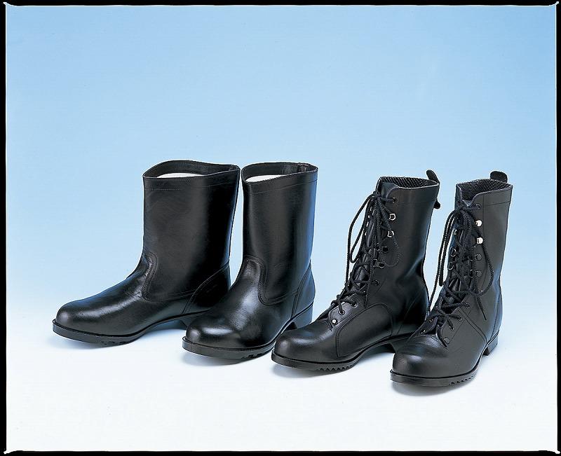 安全靴半長靴(V-2400) 23.5cm