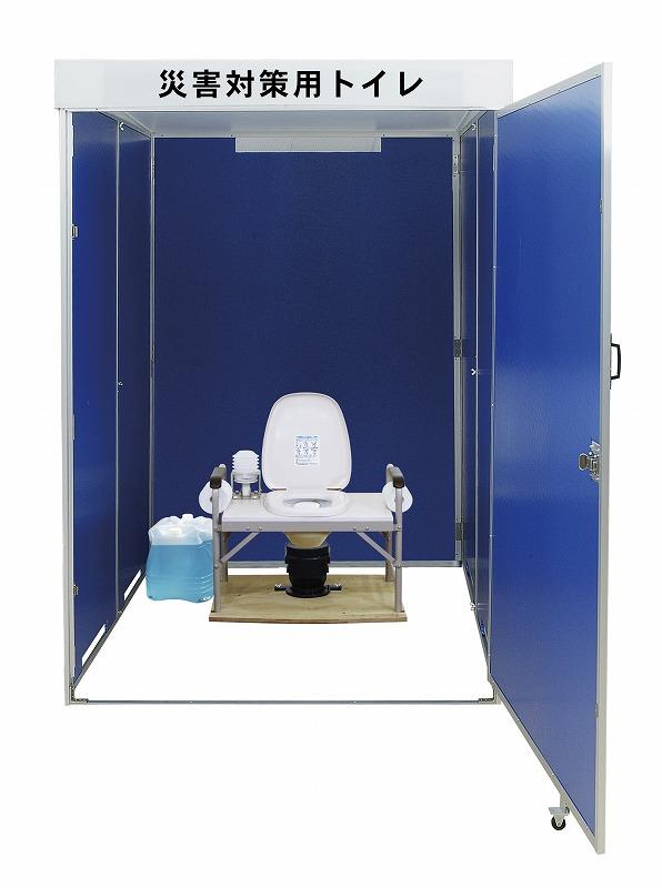 災害用マンホール直結簡易水洗式折畳トイレ台座