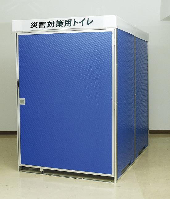 災害対策用トイレハウス ワイド(車イス対応用)