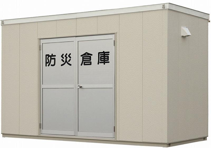 スーパーハウス〈防災倉庫〉1.5坪タイプ