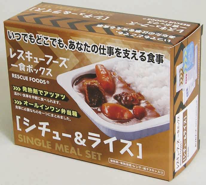 レスキューフーズ 1食ボックス シチュー&ライス 【12箱入】