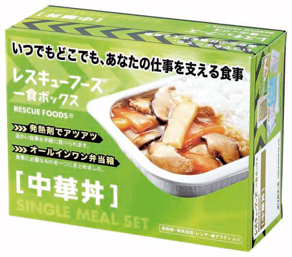 レスキューフーズ 1食ボックス 中華丼 【12箱入】