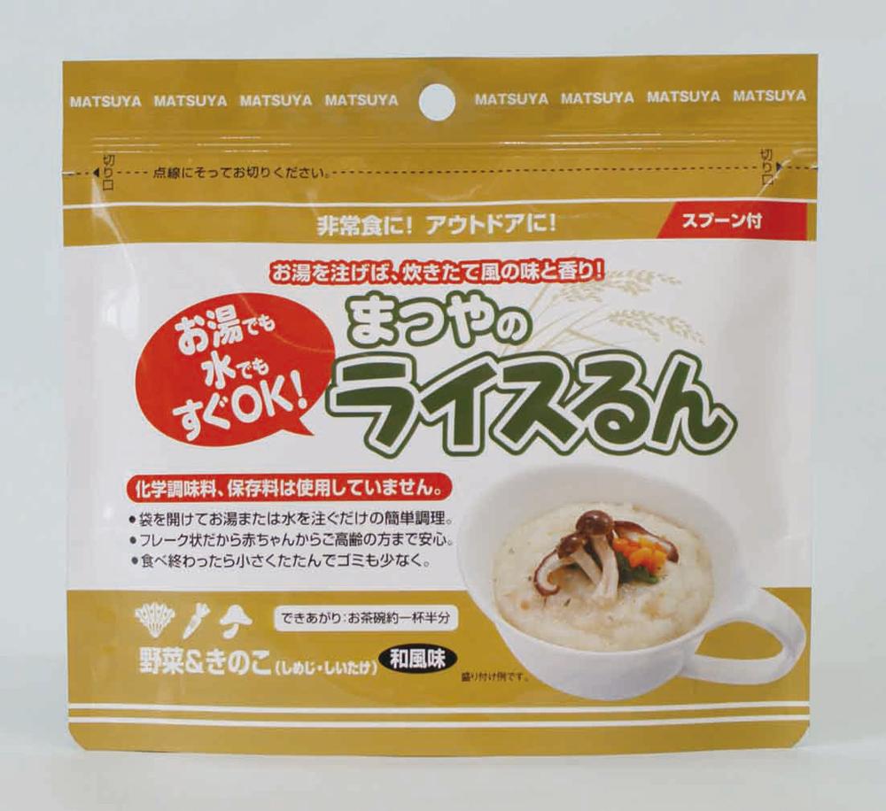 ライスるん 野菜&きのこ 【50食分】