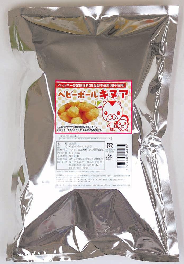 ベビーボール キヌア 【40袋入】