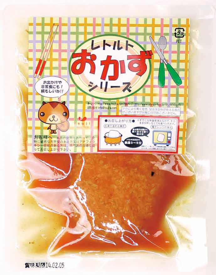 ハンバーグ 100g 【50袋入】