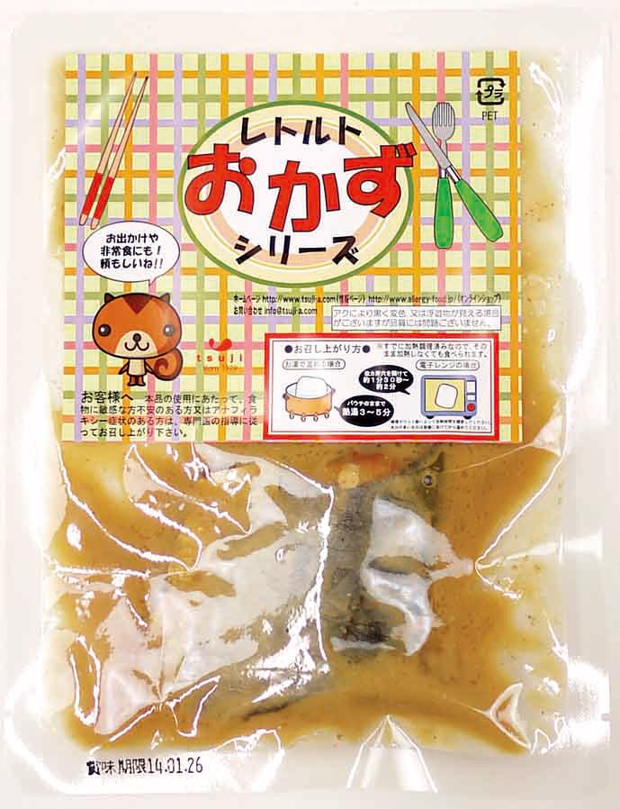 さわらの味噌煮 75g 【50袋入】