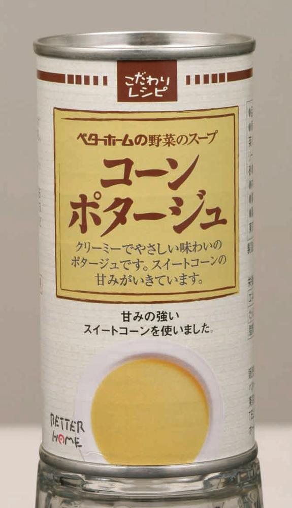 スープ缶 コーンポタージュ 【30缶入】