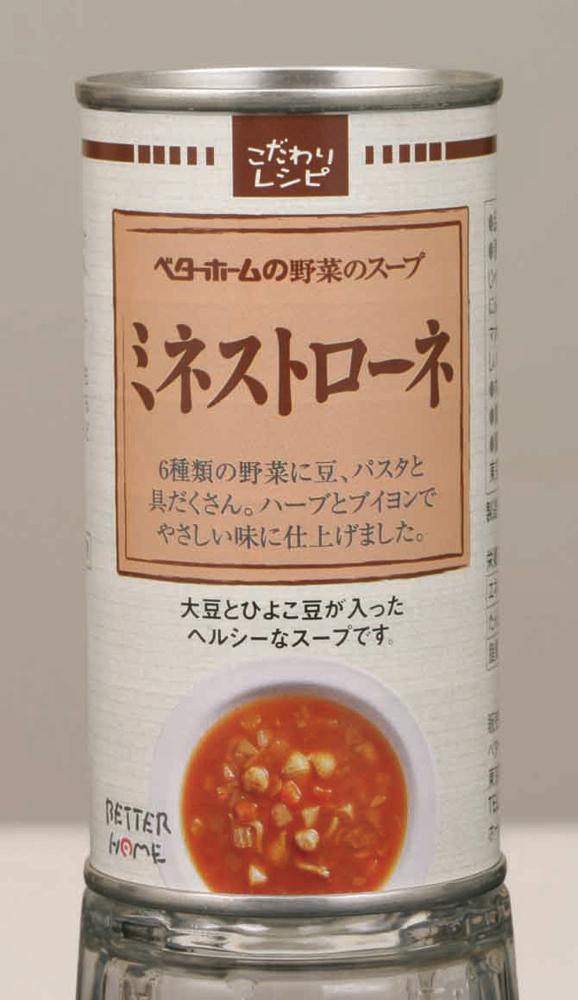 スープ缶 ミネストローネ 【30缶入】