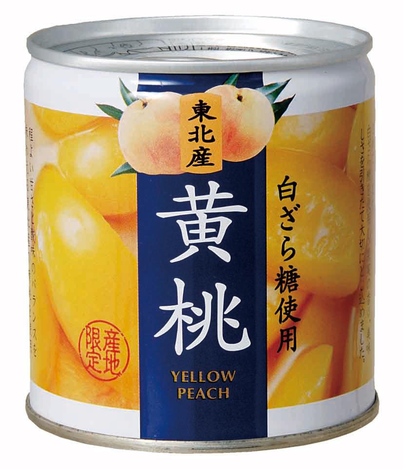 東北産 黄桃 【24缶入】