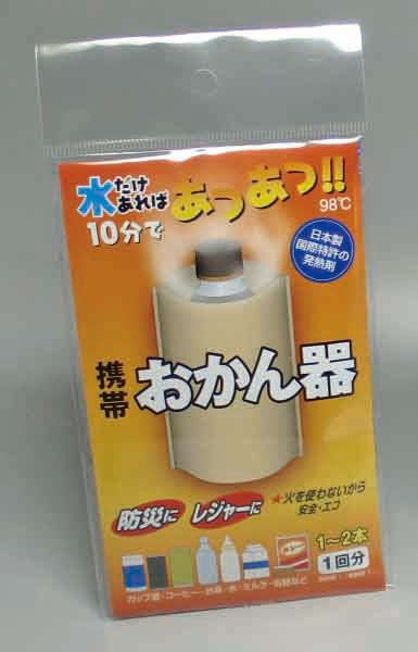 価格 防災関連グッズ 少しの水があれば高温蒸気で飲み物が温められます 携帯おかん器 再入荷/予約販売!