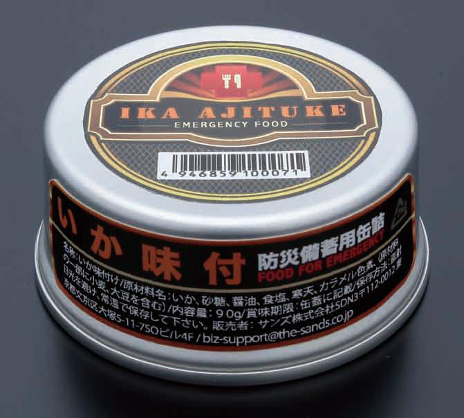 防災備蓄用5年保存缶詰 いか味付け 【48缶入】