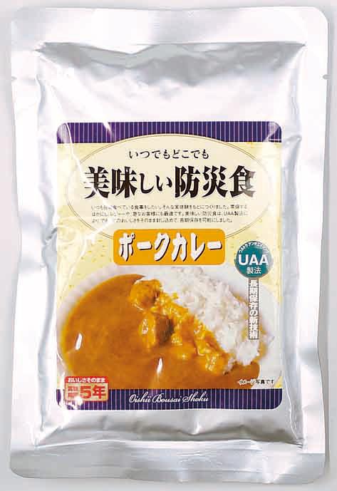 ★最安値挑戦中!美味しい防災食 ポークカレー 【50食入】