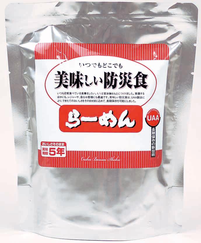 ★最安値挑戦中!美味しい防災食 らーめん 【50食入】