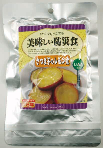 ★最安値挑戦中!美味しい防災食 さつま芋のレモン煮 【50食入】